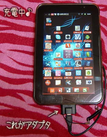 Galaxy Tab?? microUSB??????????????????